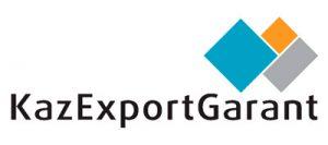 АО Экспортно-кредитная страховая корпорация «KazExportGarant»