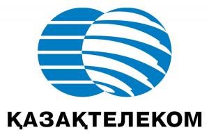 АО «Казактелеком»
