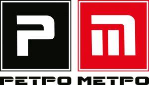 Группа компаний «Ретро Метро»